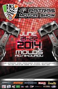 4o Patras Motor Show poster