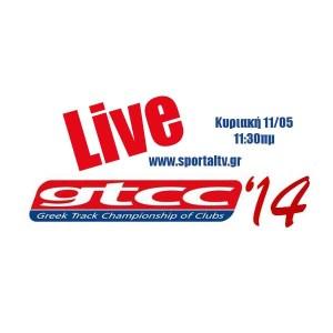 gtcc live