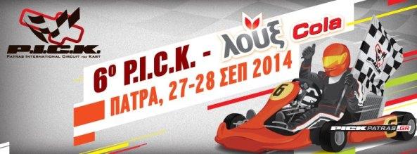 6o_pick_poster