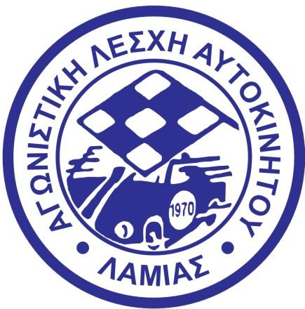 ALAL logo 01