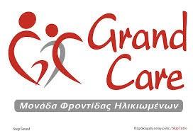 grand-care