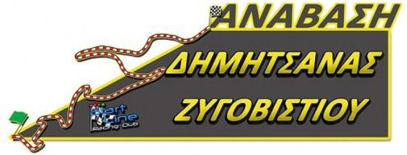 logo dimitsana