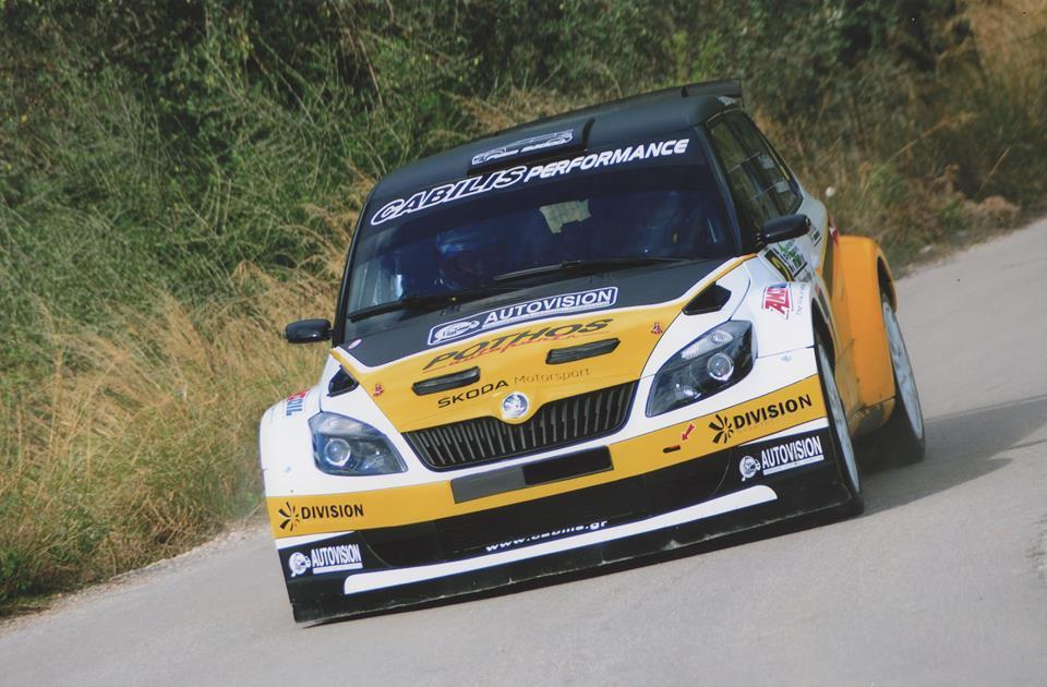 01 skoda fabia s2000 3rd rally amarinthou 2015