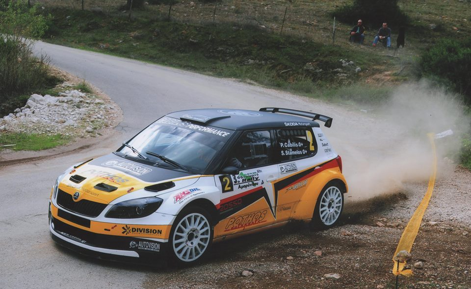 02 skoda fabia s2000 3rd rally amarinthou 2015