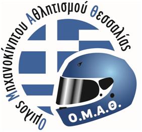 Logo omath