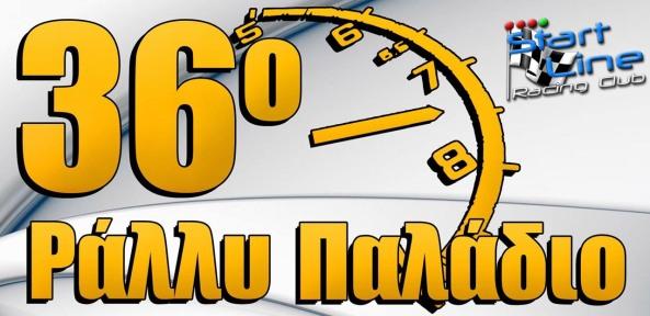 36Paladio_LogoXW