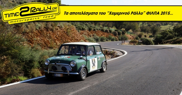 header rally filpa 2015