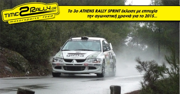 header 3o athens rally sprint