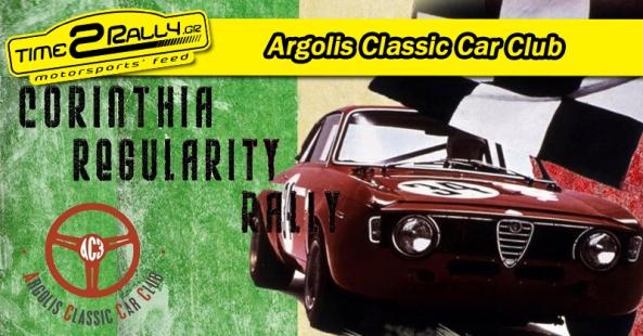 header ac3 corinthia regularity rally 2016