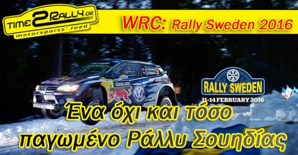 header-rally-sweden-wrc-2016