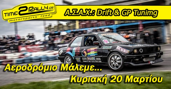 header asax drift gp tuning