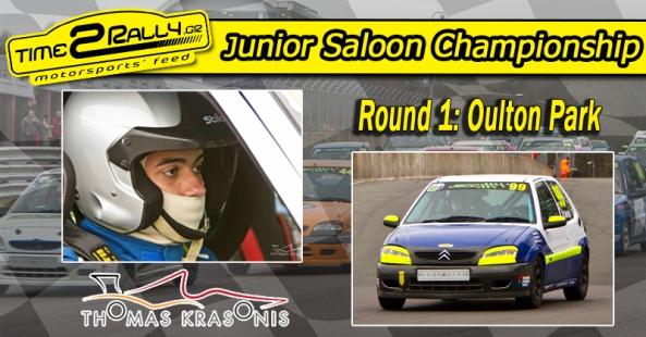 Junior Saloon Championship Round 1 Oulton Park