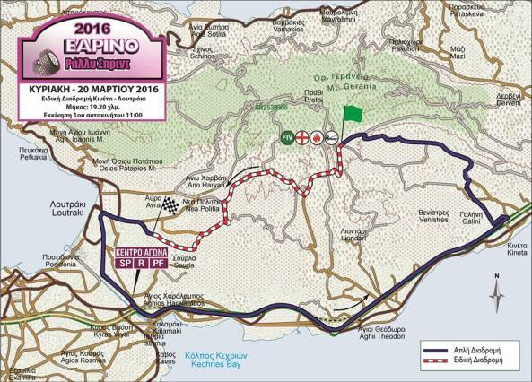 map earino rally sprint 2016 start line