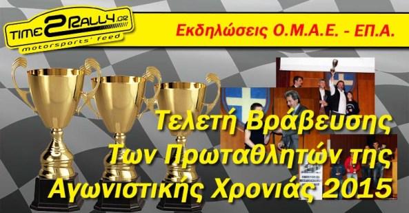 mitra  2016  post image