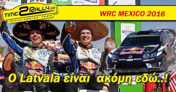 wrc mexico 2016 post image