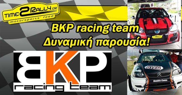 bkp post image 2016