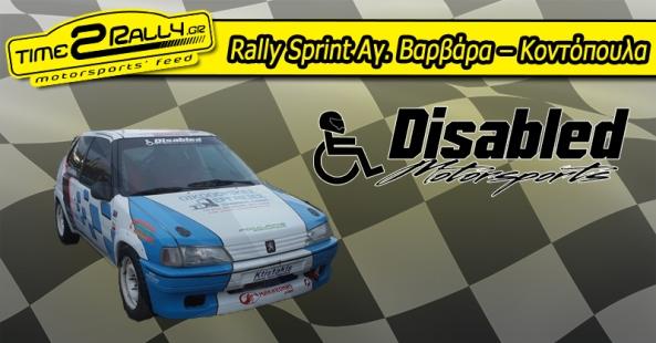 disabled motosports