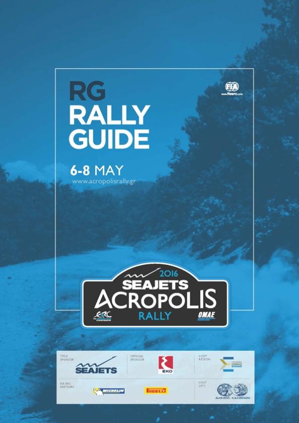 en_acro2016_rally_guide_Page_01
