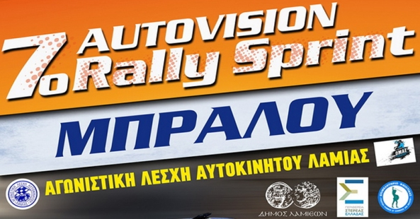 header 7o autovision rally sprint mpralou