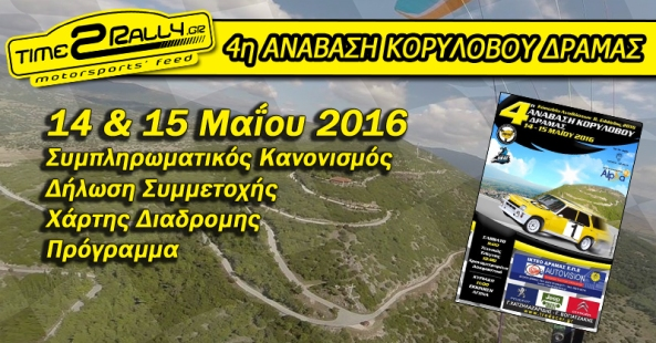 header anabash koryloboy dramas 15-16 may 2016