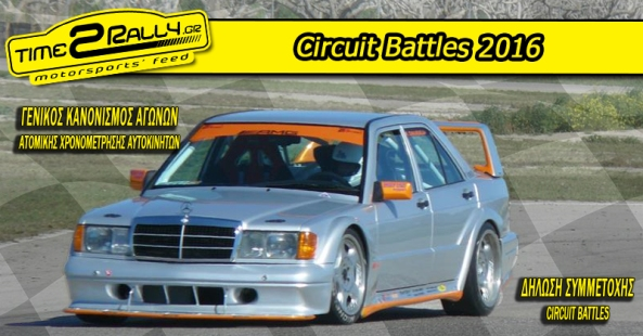header circuit battles 2016