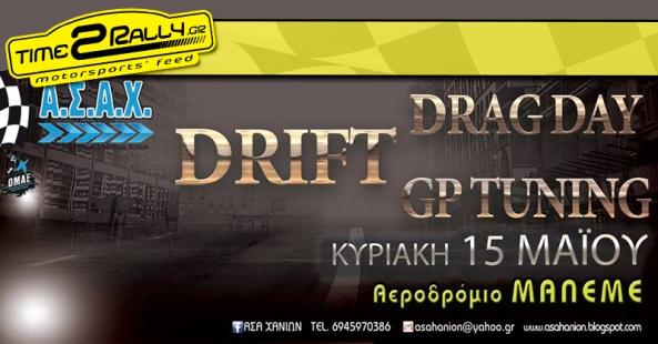 headr asax drift gp tuning drag day may 2016
