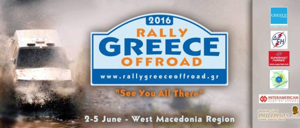 rally greece offroad 2016