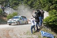 0025B SEAJETS Acropolis Rally 2016