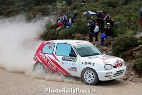 0074 SEAJETS Acropolis Rally 2016