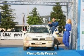 0081B SEAJETS Acropolis Rally 2016