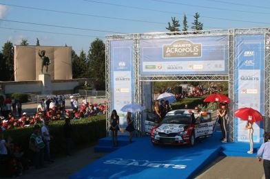 cem_start00017 Seajets Rally Acropolis 2016