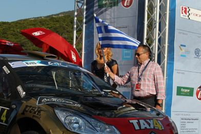 cem_start00047 Seajets Rally Acropolis 2016