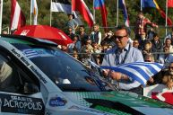 cem_start00048 Seajets Rally Acropolis 2016