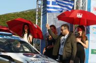 cem_start00055 Seajets Rally Acropolis 2016