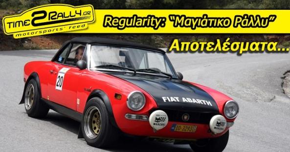 header magiatiko regularity rally 2016 classic microcars