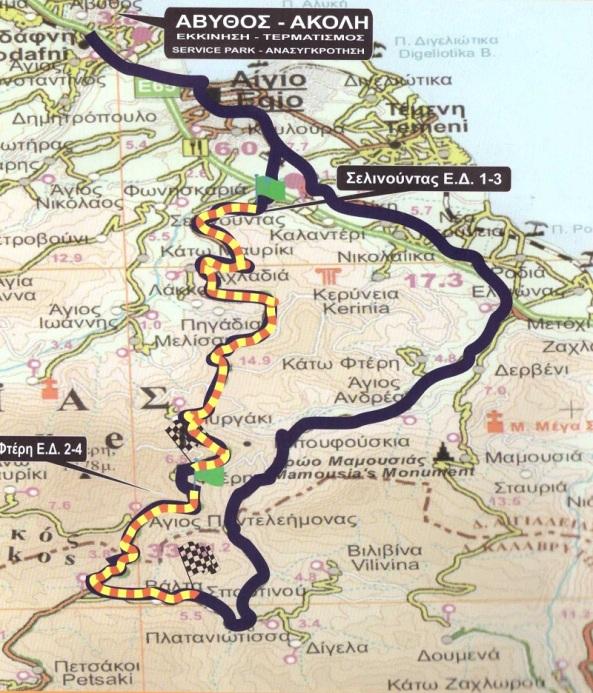 map 38o rally axaios 2016 aop