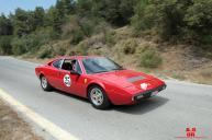 25 Summer Regularity Rally 2016