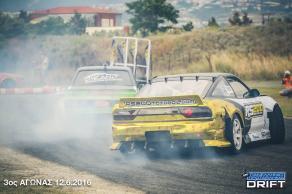 37 3os protathlimatikos agonas drift 2016 rousio