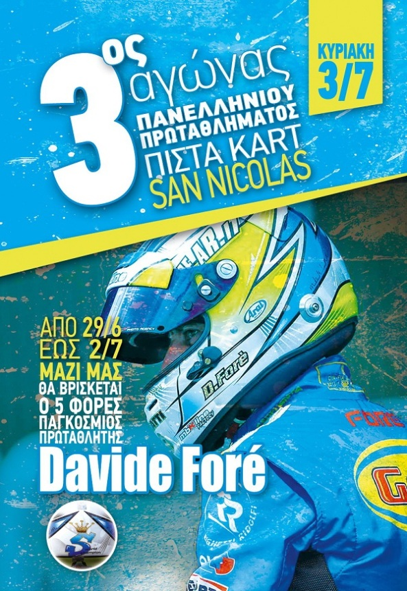 Fore_Poster