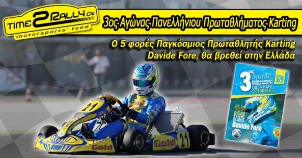 header Davide_Fore san nicolas