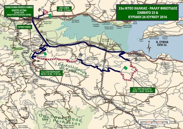 MAP 33o-ikteo-xalkias-rally-f8iotidos-2016.jpg