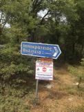 06 preparations 4ο Athens Rally Sprint