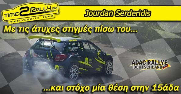 header Jourdan Serderidis wrc germany