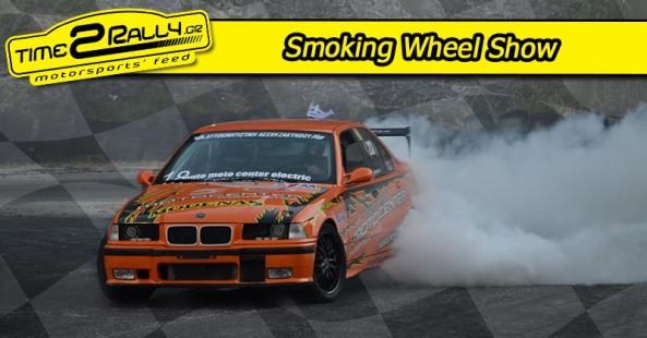 header Smoking Wheel Show 2016