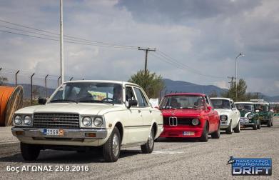 010-6os-agonas-protathlimatos-2016-drift-kozani-apotelesmata
