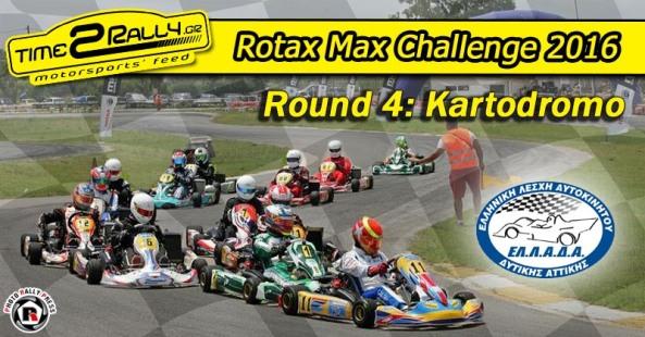 header-4os-agonas-rotax-max-challenge-2016