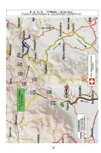 map-gymno-rally-amarinthoy-2016
