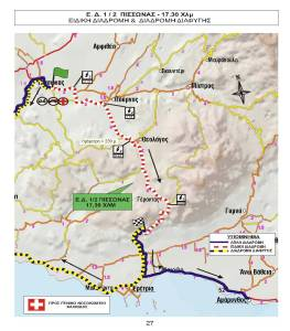 map-pissonas-rally-amarinthoy-2016