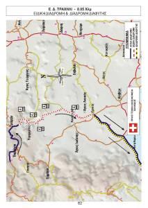 map-traxili-rally-amarinthoy-2016