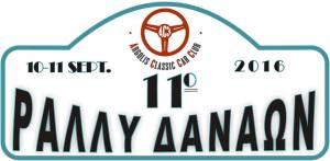 pinakida-11-rally-danawn